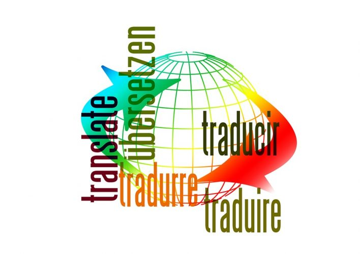 Reliable Certified Translations Services
